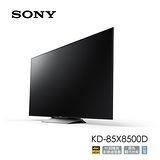SONY 85吋 4K 超極真影像處理器 液晶電視 KD-85X8500D