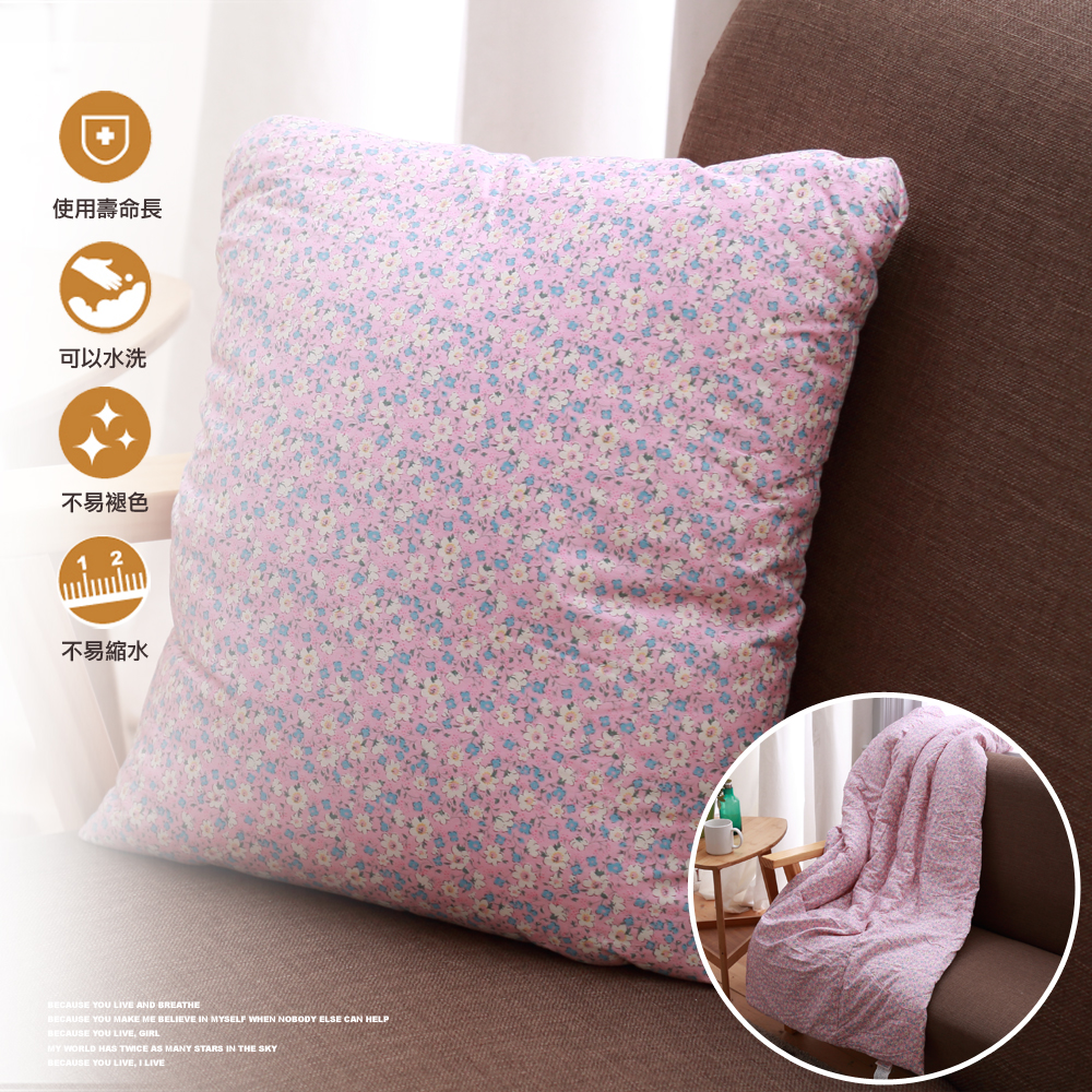 純棉多用途抱枕被 105x145cm-繽紛小花