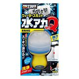 日本Prostaff 魁-水垢去除劑S131《免運》 汽車/清潔/去汙