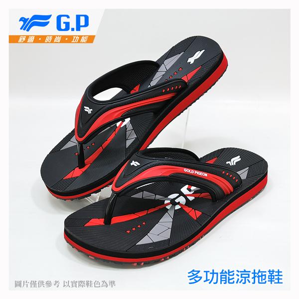 【G.P 男款時尚休閒夾腳拖鞋】G7565M-14 黑紅色 (SIZE:40-43 共三色)