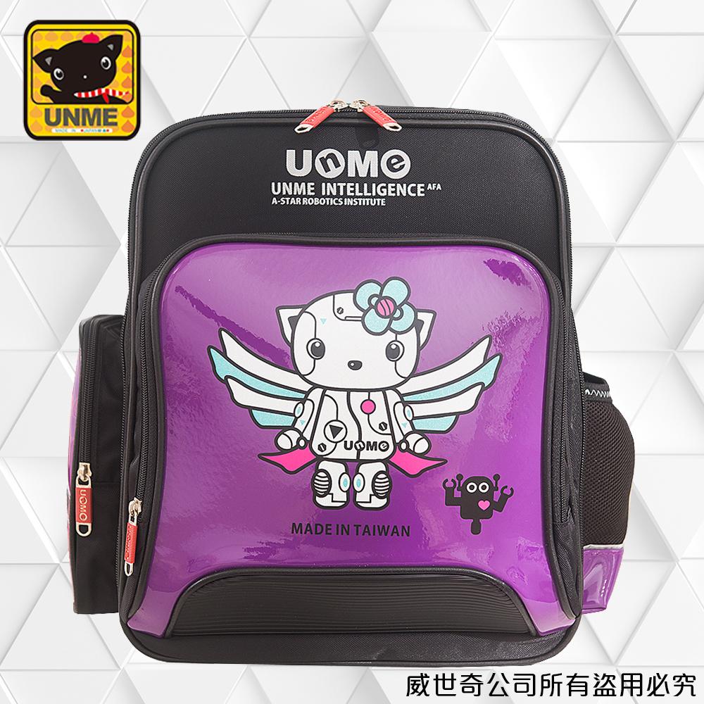 【UNME】台灣製專櫃書包/減壓書包/中高年級適用(飛天紫3077B)