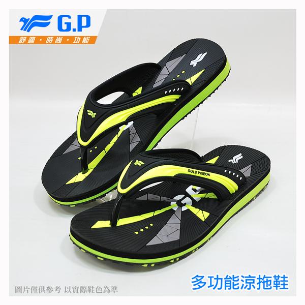 【G.P 男款時尚休閒夾腳拖鞋】G7565M-60 綠色 (SIZE:40-44 共三色)
