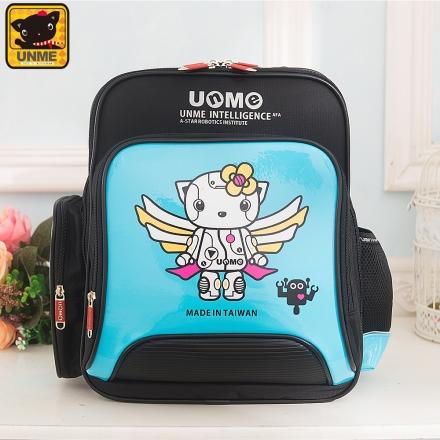 【UNME】台灣製專櫃書包/減壓書包/中高年級適用(飛天藍3077B)