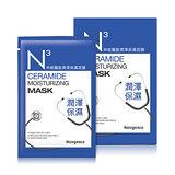 Neogence霓淨思 神經醯胺潤澤保濕面膜10片/盒
