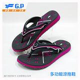【G.P 女款時尚休閒夾腳拖鞋】G7594W-41 紫色 (SIZE:35-39 共三色)