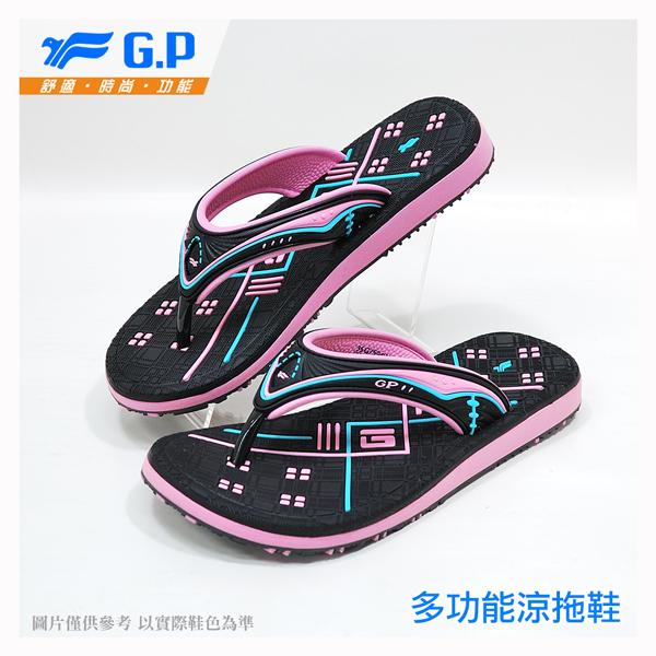 【G.P 女款時尚休閒夾腳拖鞋】G7594W-44 亮粉色 (SIZE:35-39 共三色)
