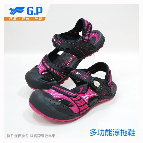 【G.P 女款時尚休閒護趾涼鞋】G7668W-15 黑桃色 (SIZE:35-39 共三色)