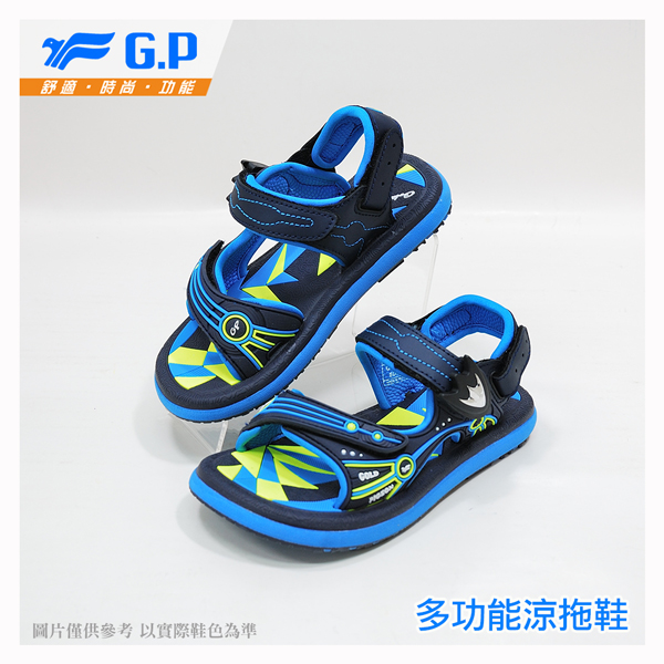 【G.P 快樂童鞋-磁扣兩用涼鞋】G7625B-22 淺藍色 ( SIZE:28-34 共四色)