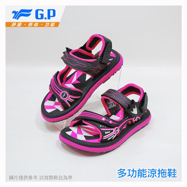 【G.P 快樂童鞋-磁扣兩用涼鞋】G7625B-49 灰粉色 ( SIZE:28-34 共四色)