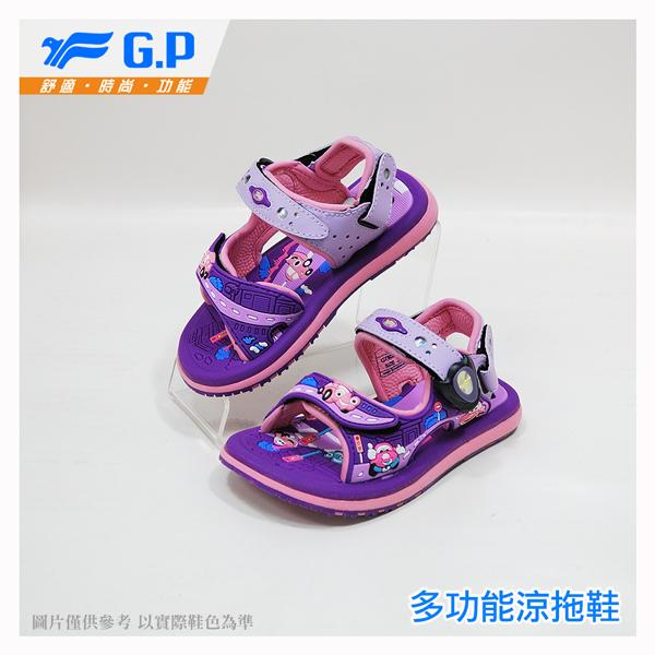 【G.P 快樂童鞋-磁扣兩用涼鞋】G7603B-41 紫色 ( SIZE:24-30 共四色)
