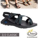 【美國 Chaco】男 Z/2 CLASSIC 越野運動涼鞋(夾腳款)/戶外拖鞋.海灘鞋.耐磨.排流.止滑.適沙灘.溯溪/CH-ZCM02-HD15 皮卡托藍