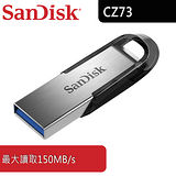 SanDisk Ultra Flair CZ73 128GB USB3.0 隨身碟 / 高速讀取150M - 4691.C7312.322