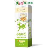 Eggshell小鹿山丘防蚊液-甜橙精油120g