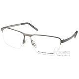 Porsche Design光學眼鏡 別緻半框款(銀) #PO8304 B
