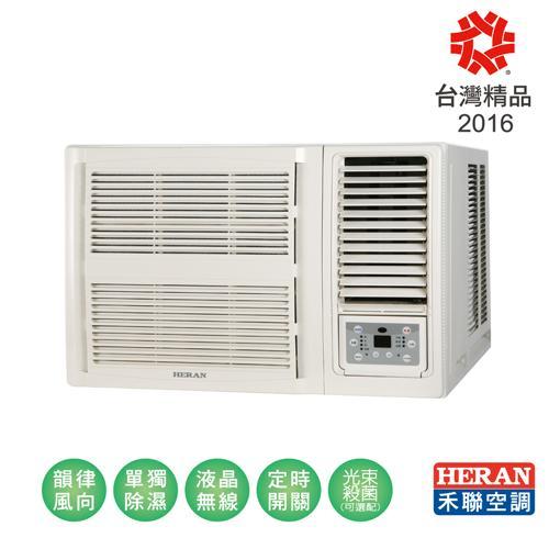 HERAN 禾聯 3-5坪 窗型豪華系列空調 HW-28P5