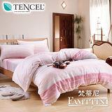 梵蒂尼Famttini-浪漫戀人 雙人四件式頂級純正天絲兩用被床包組