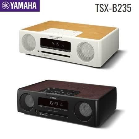 YAMAHA TSX-B235 藍芽 無線 桌上型音響