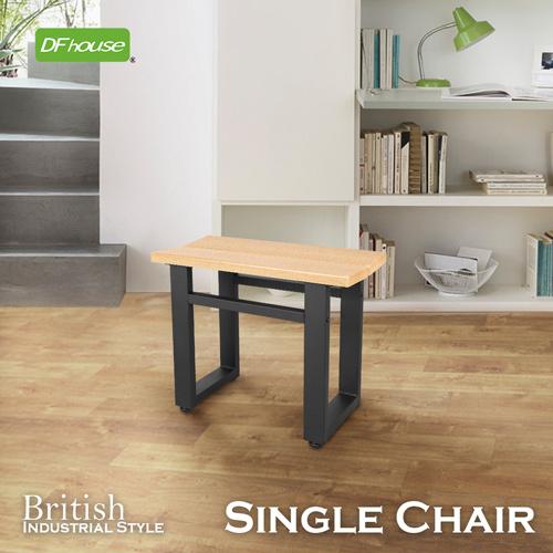 ~DFhouse~英式工業風~單人餐椅