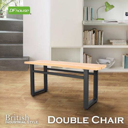~DFhouse~英式工業風~雙人餐椅