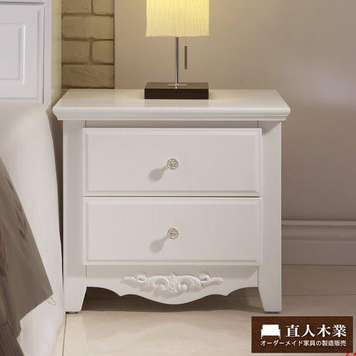 日本直人木業-camla白色質感床頭櫃