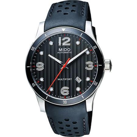 MIDO Multifort 先鋒系列時尚機械腕錶-鐵灰/42mm M0254071606100