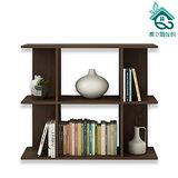 【喬立爾】簡約時尚二層(深胡桃)開放式書櫃(2色可選)
