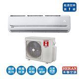 【睿騏電器】【HERAN 禾聯】14坪 變頻分離式冷氣   一對一變頻單冷空調 HI-K91 HO-K91