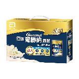亞培 葡勝納Select嚴選即飲配方-香草口味 8入禮盒(250ml)(8入x2盒)
