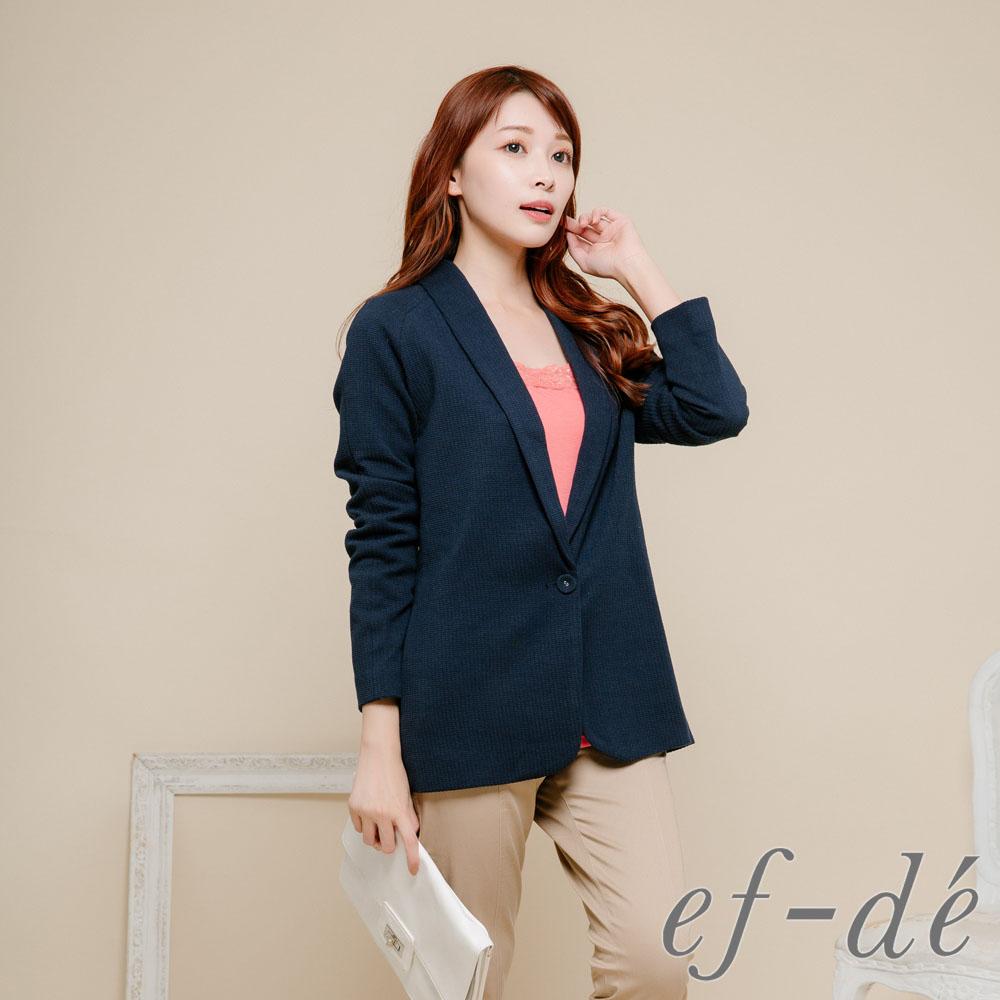 【ef-de】GO春夏 都會風翻領西裝剪裁針織罩衫外套(深藍)