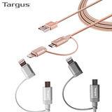 Targus ACC995 Lightning&Android 2in1 充電編織傳輸線 1.2米