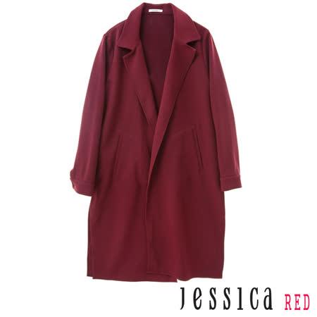JESSICA<br> RED-翻領百搭開衩造型長版大衣