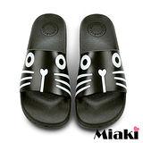【Miaki】涼鞋韓休閒童趣可愛動物平底拖鞋 (小狗白 / 貓咪黑)