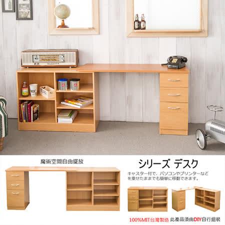 居家多功能 L型書桌櫃