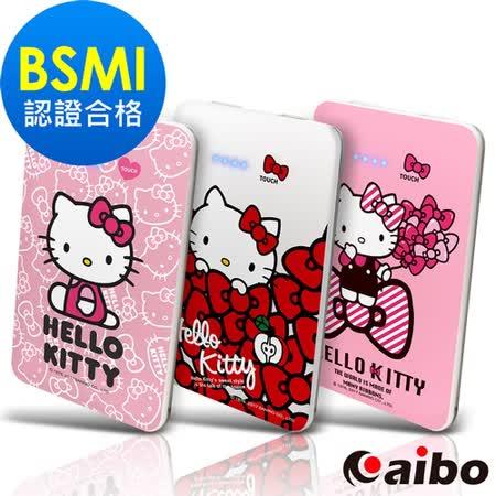 【Hello Kitty】甜蜜元氣  12000 Plus 輕薄行動電源