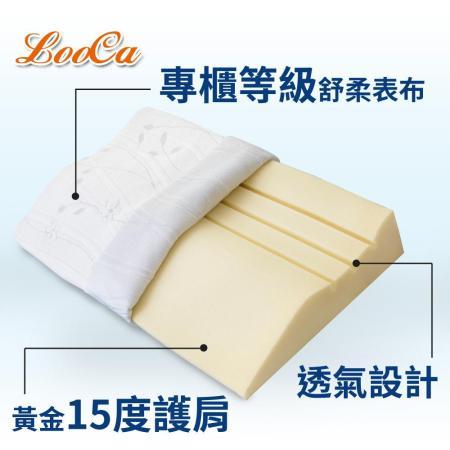 特級舒鼾 護肩專利記憶枕(2入)