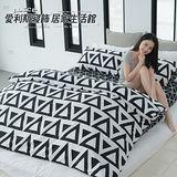 ALICE愛利斯【法蘭西◆黑白簡約】原創幾何 台灣原創設計 天使絨薄被套床包組 雙人加大