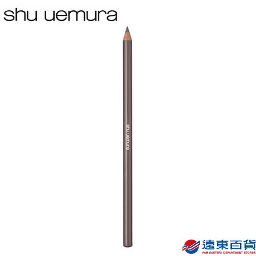 【原廠直營】shu uemura植村秀 眉筆-(H9)胡桃棕07