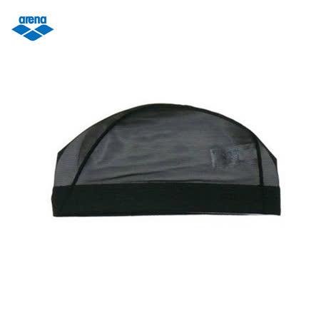 arena ARN-13 黑色泳帽 -friDay購物