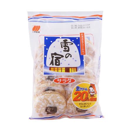 【三幸】雪宿沙拉 160g