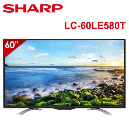 SHARP夏普 60吋 FHD智慧聯網液晶電視 LC-60LE580T(含標準安裝)