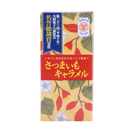 SEIKA 薩摩地瓜牛奶糖 70g