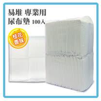 易堆 專業用尿布墊 寵物尿布墊 -桂花香味 100入(33*45cm)*8包組 (H003A24-1)