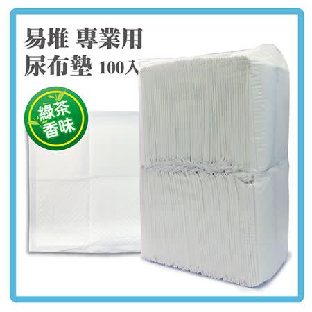 易堆 專業用尿布墊  寵物尿布墊100入