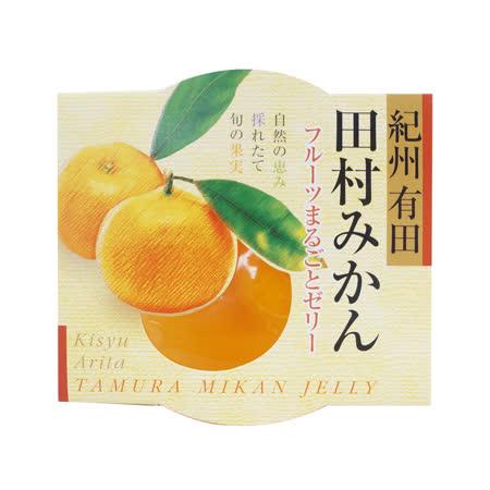 小南農園 整顆蜜柑獨佔果凍 250g