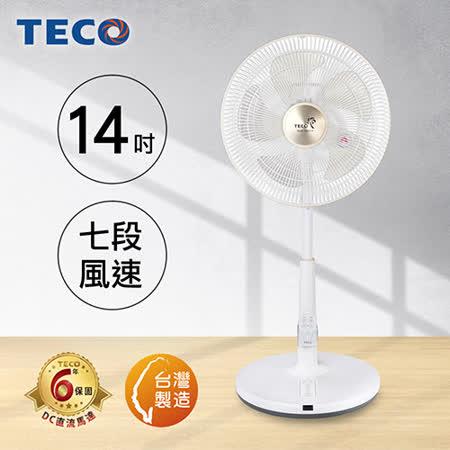 TECO 14吋DC微電腦遙控立扇