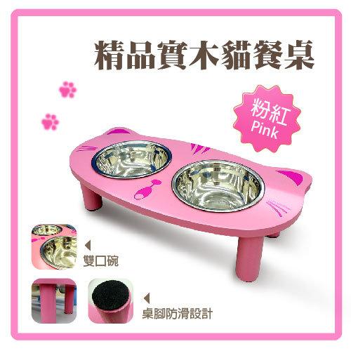 精品實木貓餐桌-粉紅 (L902A03)