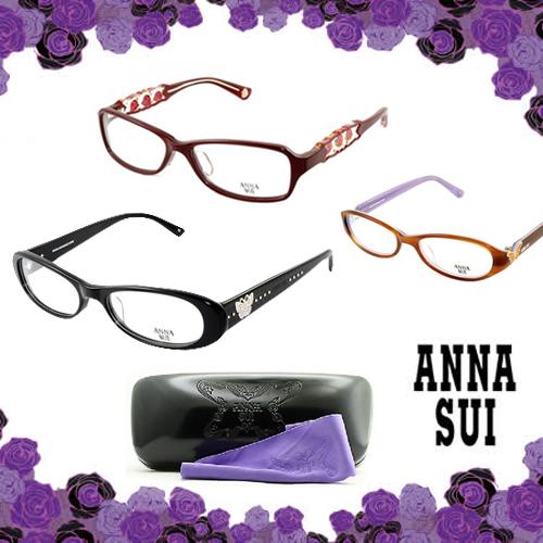【Anna Sui】安娜蘇光學眼鏡限量組 / /model推薦款