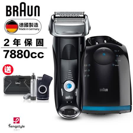 【德國百靈BRAUN】7系列智能音波極淨電鬍刀7880cc-送電動牙刷Smart7000