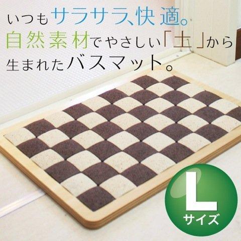 【日本製】PURE REFRE 珪藻土浴室地墊 (L) -咖白