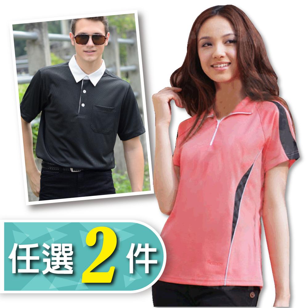 【瑞多仕-RATOPS】涼夏熱銷-任選二件499 機能性吸濕排汗系列上衣